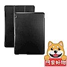 阿柴好物 Huawei MediaPad T3 10.0 經典仿牛皮可立式皮套