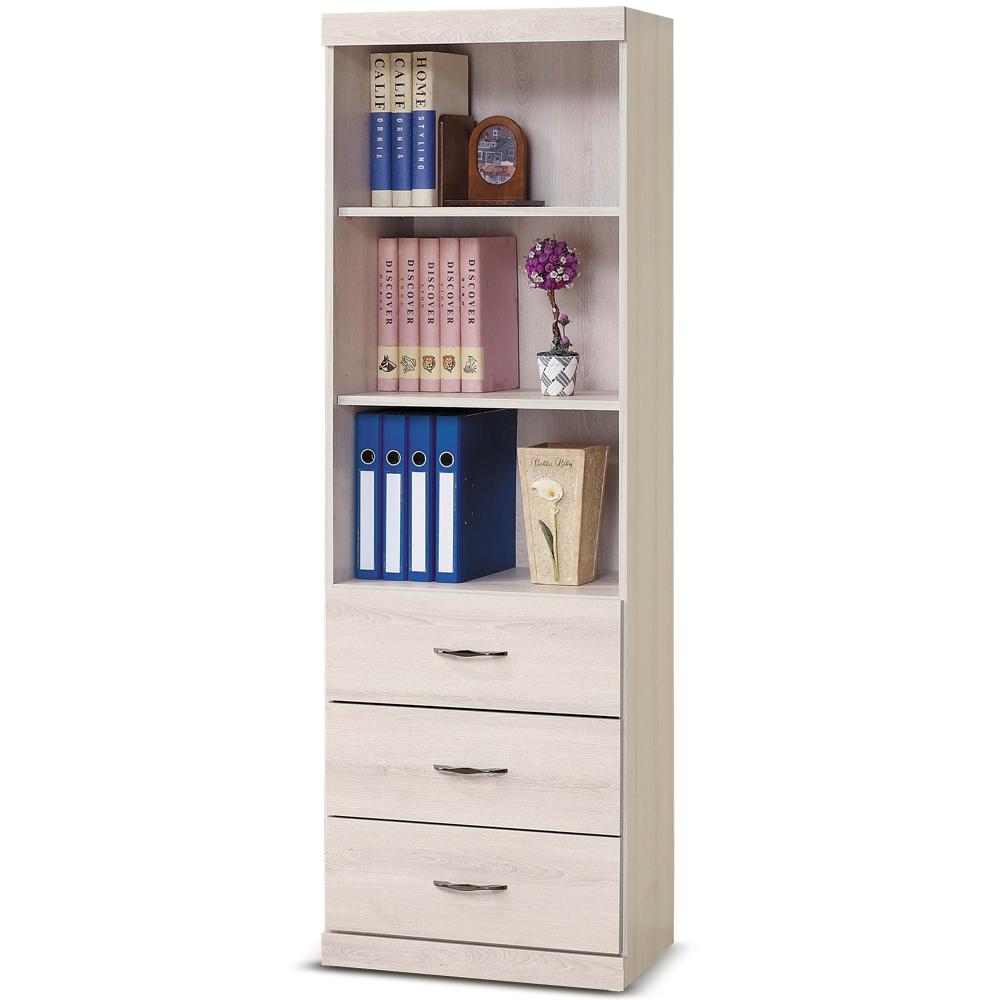 凱曼  瑪姬白栓木2尺三抽開放置物櫃/書櫃