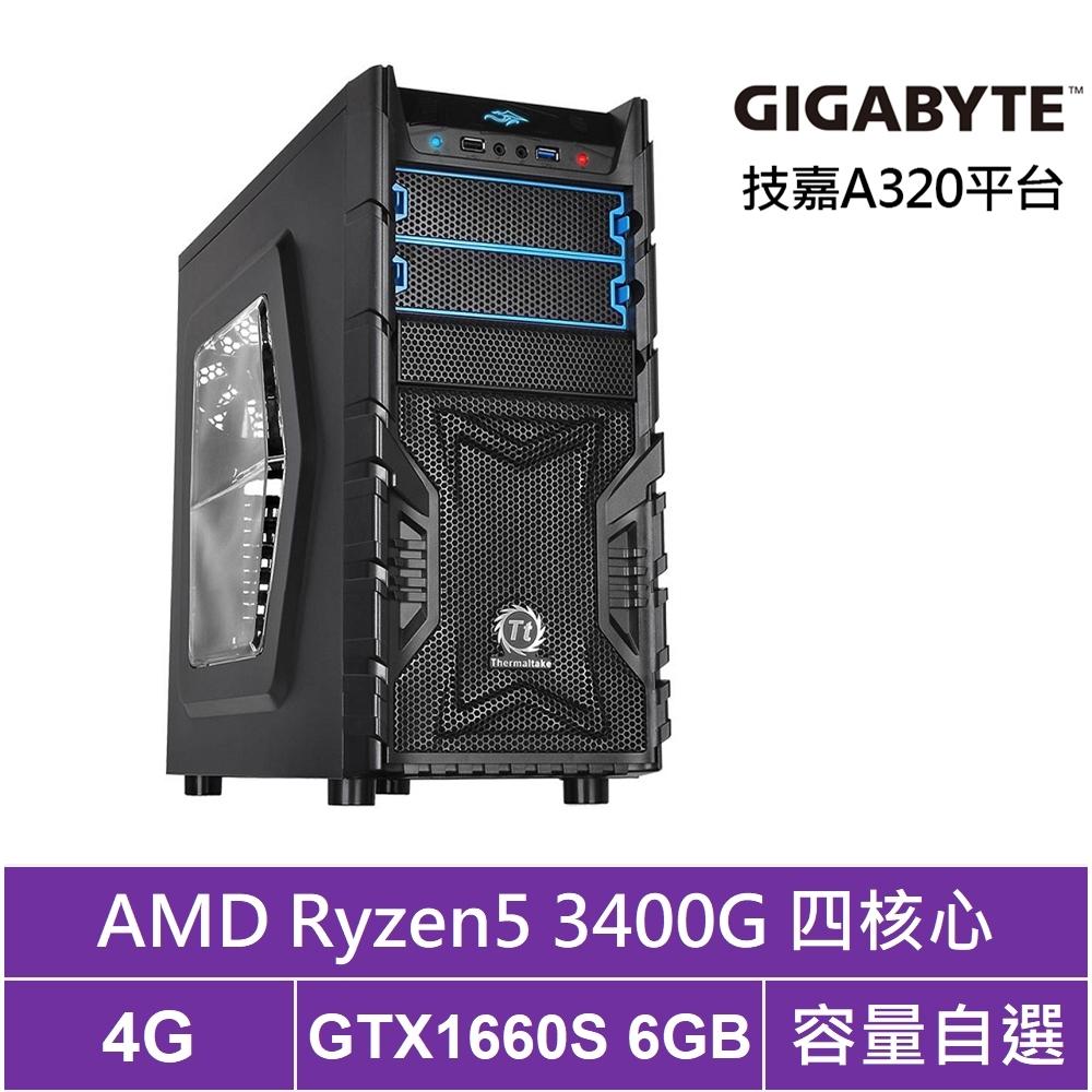 技嘉A320平台[天鳳烈焰]R5四核GTX1660S獨顯電腦