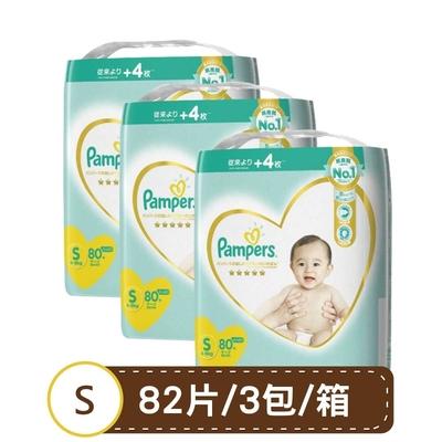 日本境內版 Pampers 一級幫 紙尿褲(黏貼/新增量版)S(82片x3包,246片/箱)