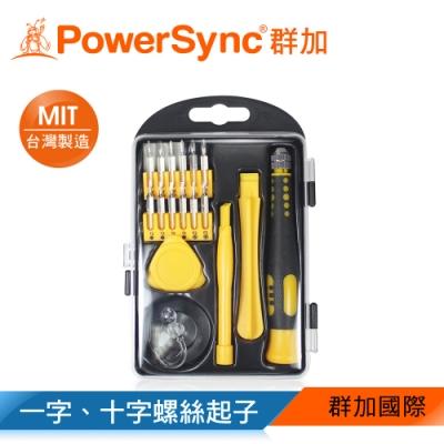 群加 PowerSync 手機維修螺絲起子17件組 (WHT-004)