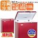 【福利品 Kolin 歌林】 100L上掀式 冷凍櫃臥式 冷藏/冷凍 二用冰櫃 KR-110F02(基本運送/拆箱定位) product thumbnail 1