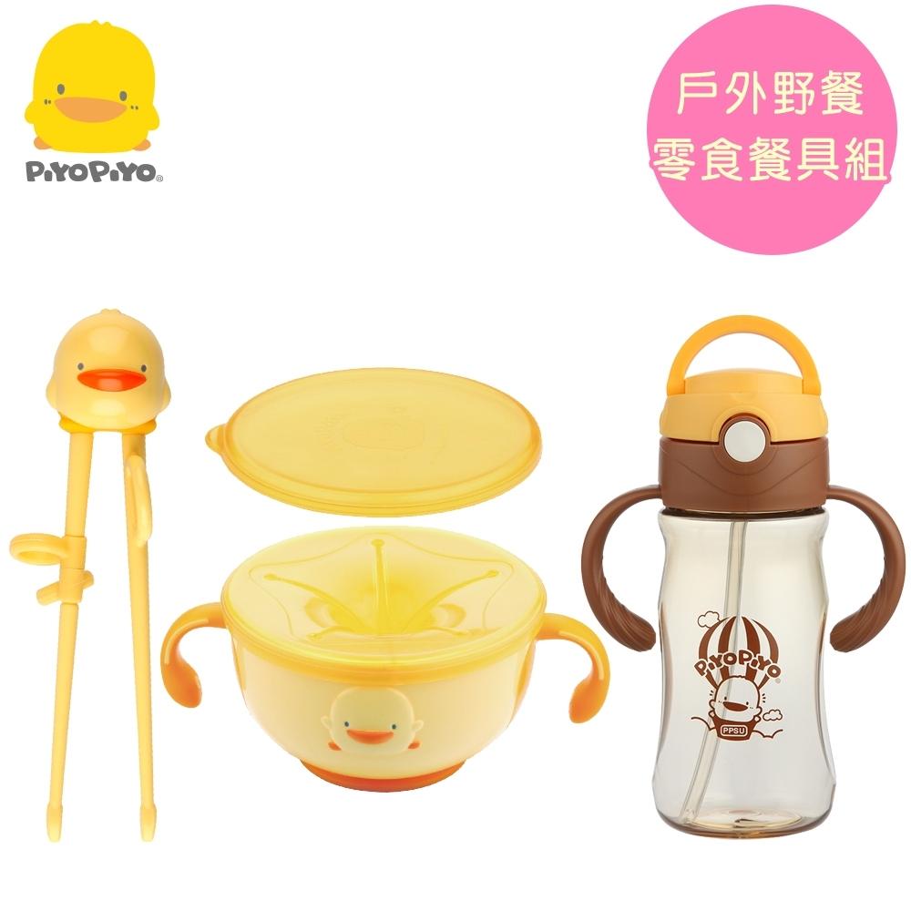 黃色小鴨《PiyoPiyo》幼童學習筷+防滑不易漏多功能碗+PPSU握把水杯【330ml】