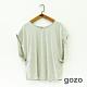 gozo 趣味繡線畫具反摺寬袖二件式上衣(灰色)