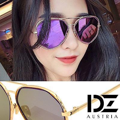 【2件59折】DZ 幾何鏤空角切線 抗UV防曬太陽眼鏡墨鏡(金框幻紫膜)