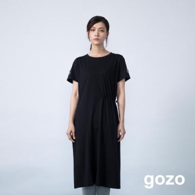 gozo 毛線圈字母側開衩長版上衣(二色)
