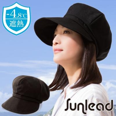 Sunlead 防曬遮熱涼感透氣抗UV貝蕾帽 (黑色)