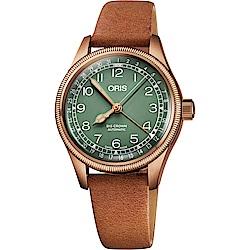 Oris豪利時 Big Crown 指針式日期青銅錶-綠