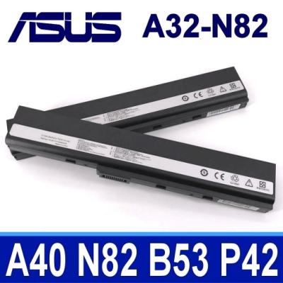 ASUS A32-N82 高品質 電池 B53S B53V B53VC X40 X52 X42 X42J X53 P42 P42F P42JC P52 P52F P52J P52JC P62 P82