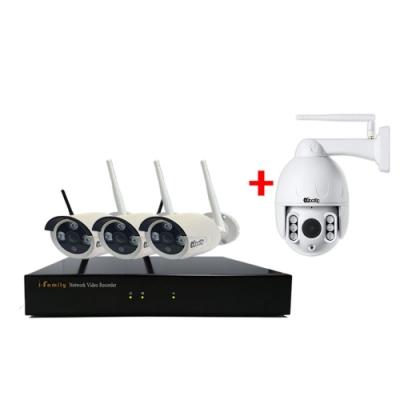 免施工/免設定1080P八路式3+1鏡頭無線監視錄影套裝組
