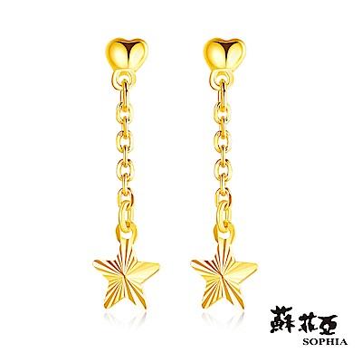 蘇菲亞SOPHIA - G LOVER系列閃耀星願黃金耳環