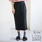 E hyphen 雙口袋修身鉛筆裙