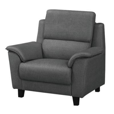綠活居 瑟德亞時尚灰貓抓皮革單人座沙發椅-110x92x103cm免組