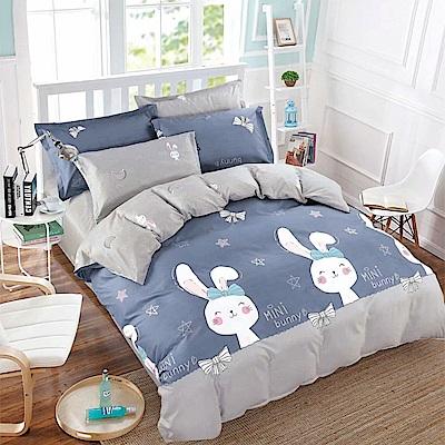 A-one雙人床包薄被套組四件式 迷你兔 美肌磨毛 台灣製