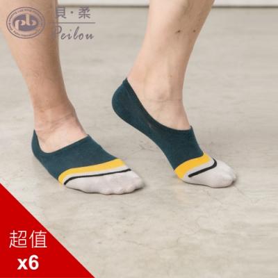 貝柔義式對目止滑隱形襪套-拼接