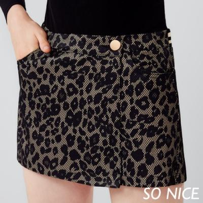 SO NICE個性網布豹紋印花裙褲