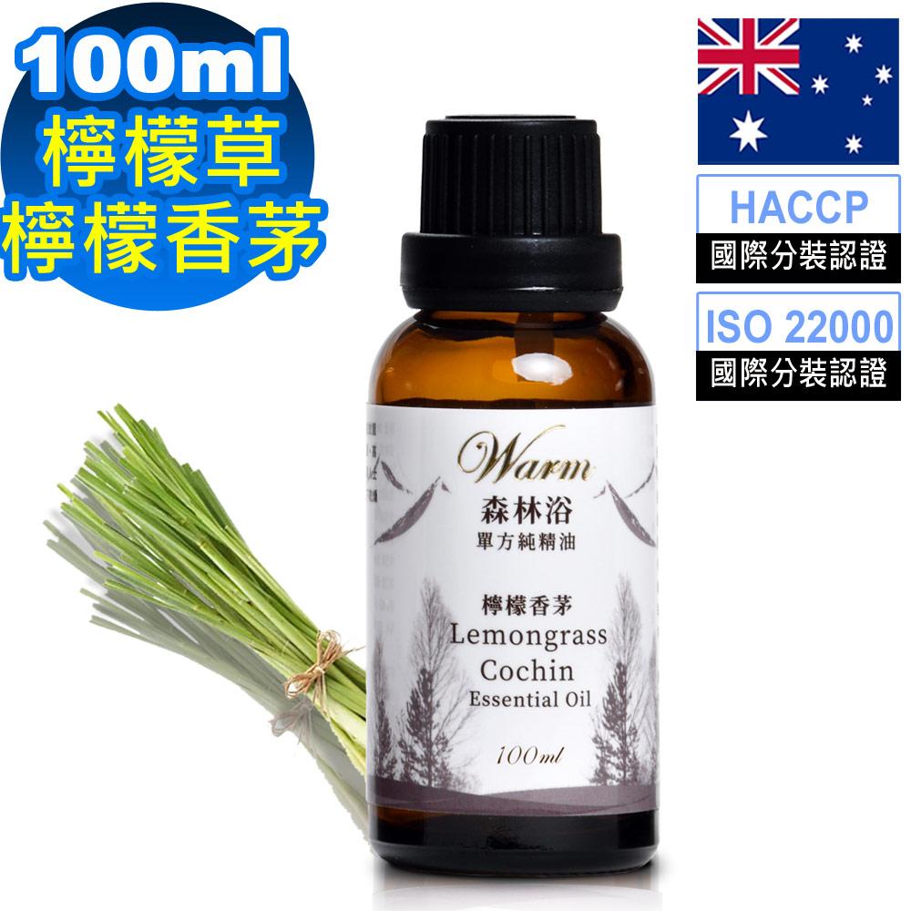 Warm 森林浴單方純精油100ml-檸檬香茅