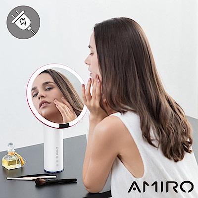 AMIRO O 系列高清日光化妝鏡(小白鏡/有線版) - 白