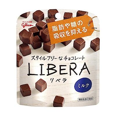 格力高 LIBERA代可可脂牛奶巧克力(50g)