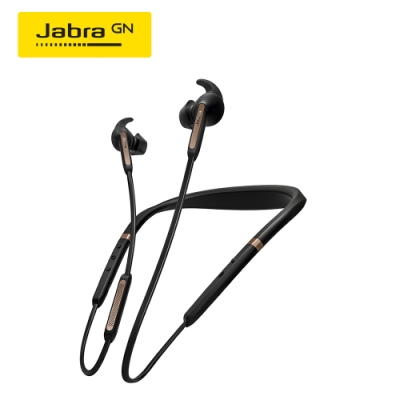 Jabra Elite 65e 降噪藍牙耳機(銅黑)(公司貨)