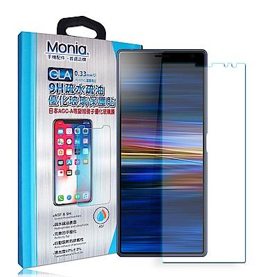 MONIA Sony Xperia 10 Plus 日本頂級疏水疏油9H鋼化玻璃膜
