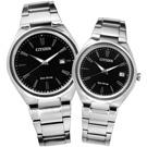 CITIZEN 星辰表 光動能日期視窗 不鏽鋼手錶 對錶-黑色/40mm+35mm