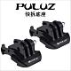 【PULUZ胖牛】PU06 Gopro 運動相機 快拆底座(2入) product thumbnail 1