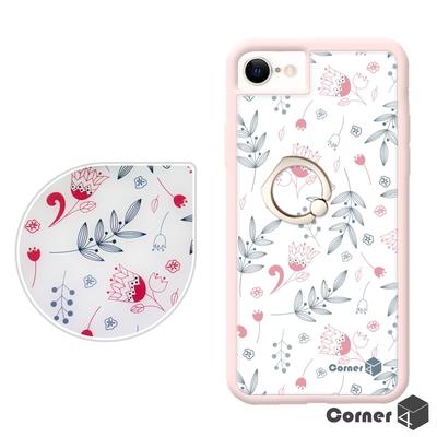 Corner4 iPhone SE(第2代/2020) / 8 / 7 4.7吋雙料指環手機殼-清新花草