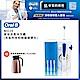 德國百靈Oral-B-高效活氧沖牙機MD20 歐樂B product thumbnail 1