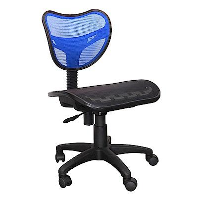 LOGIS邏爵  LOVE椅背無手輕巧款全網椅/辦公椅/電腦椅/事務椅