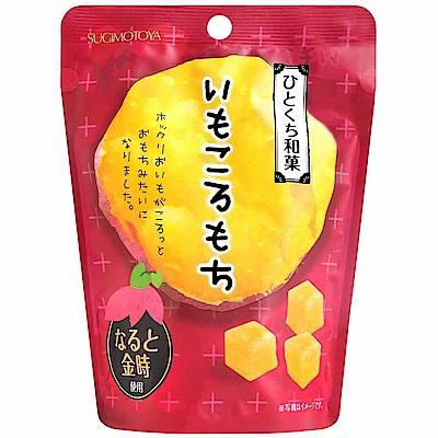杉本屋製果 一口番薯軟糖(40g)
