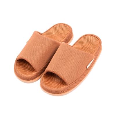 樂嫚妮 腳底舒壓穴道按摩室內拖鞋-腎臟-鞋長26cm