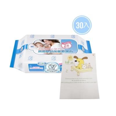 貝恩Baan NEW嬰兒保養柔濕巾20抽*30入+Q-BBY DOG 紗布大浴巾(綠)