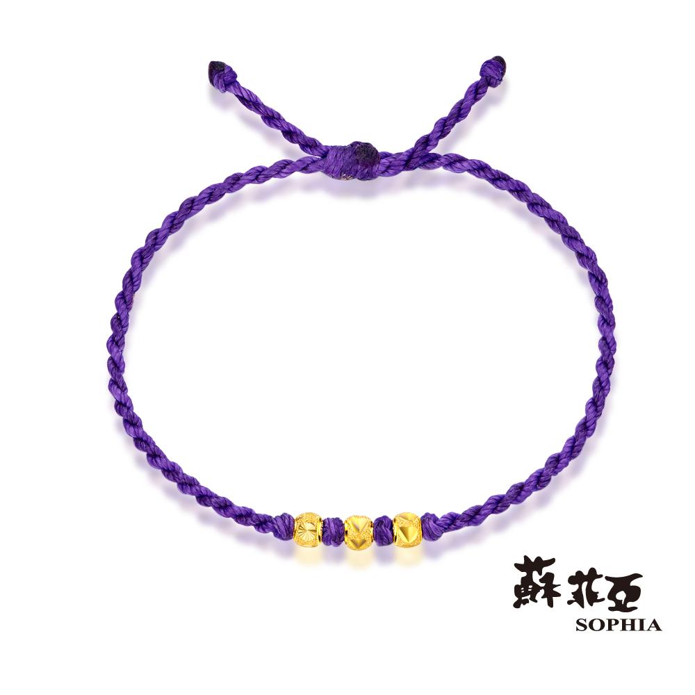 蘇菲亞SOPHIA - G LOVER系列光點紫色黃金手環