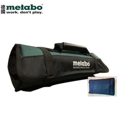 紀念100週年!限量優惠! 德國 METABO 卷筒式工具包/扳手袋/工具袋 非 法斯特