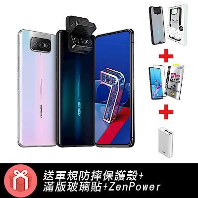 ASUS ZenFone 7 ZS670KS (8G/128G) 6.67吋 翻轉三鏡頭 5G 智慧型手機