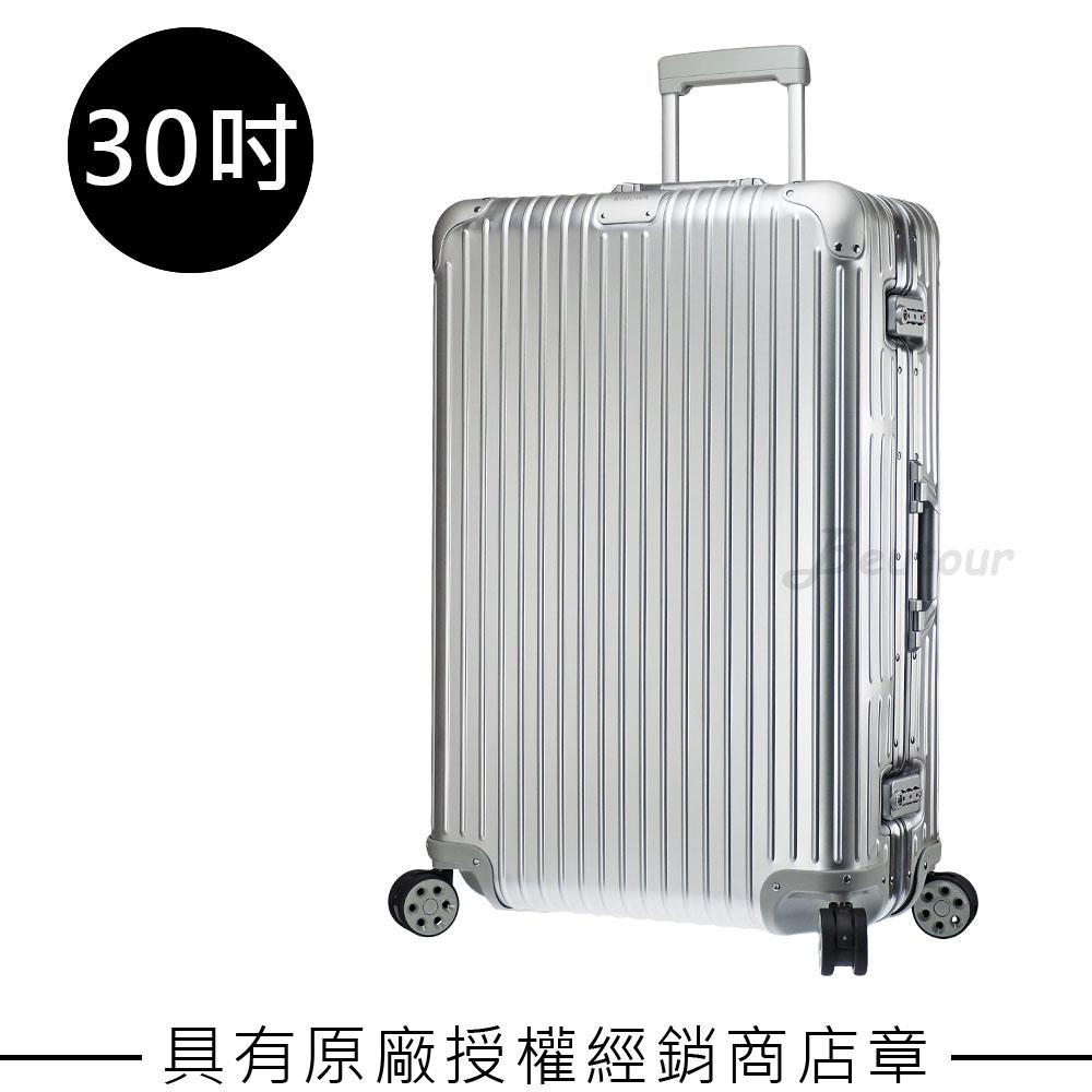 Rimowa Original Check-In L 30吋行李箱 (銀色)