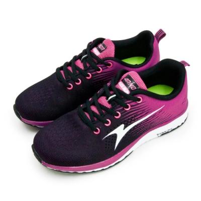 ARNOR Q彈緩震飛織慢跑鞋 MOVE ON 系列 紫桃 82102