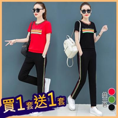 【韓國K.W.】(預購) 限量特談買一送一 送同款流行穿搭簡約知性套裝褲