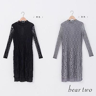 beartwo 碎花鏤空微露性感合身洋裝(二色)