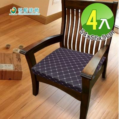 【格藍傢飾】柏悅立體坐墊-4入-紫(靠墊 椅墊 和室坐墊 木頭沙發墊 )