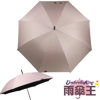 雨傘王 終身免費維修 BigRed 輕巧無敵自動直傘-粉紅