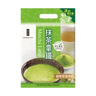 【御奉】抹茶拿鐵21gx12包(原葉研磨茶粉袋裝)2袋