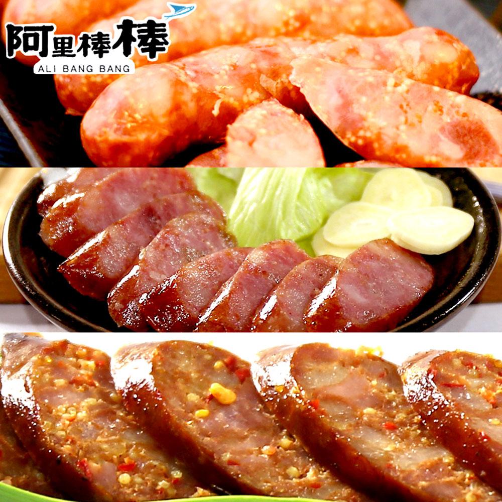 阿里棒棒 飛魚卵香腸-哇沙米+麻辣+紅酒(300g/包,各一包)