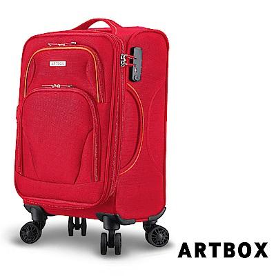 【ARTBOX】都會尚旅 18吋超輕量商務行李箱 (紅色)