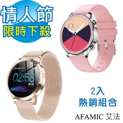 【AFAMIC 艾法】熱銷優惠組合 CV23+C18 智能心率運動手環(動態畫面 智慧手錶 運動數據)