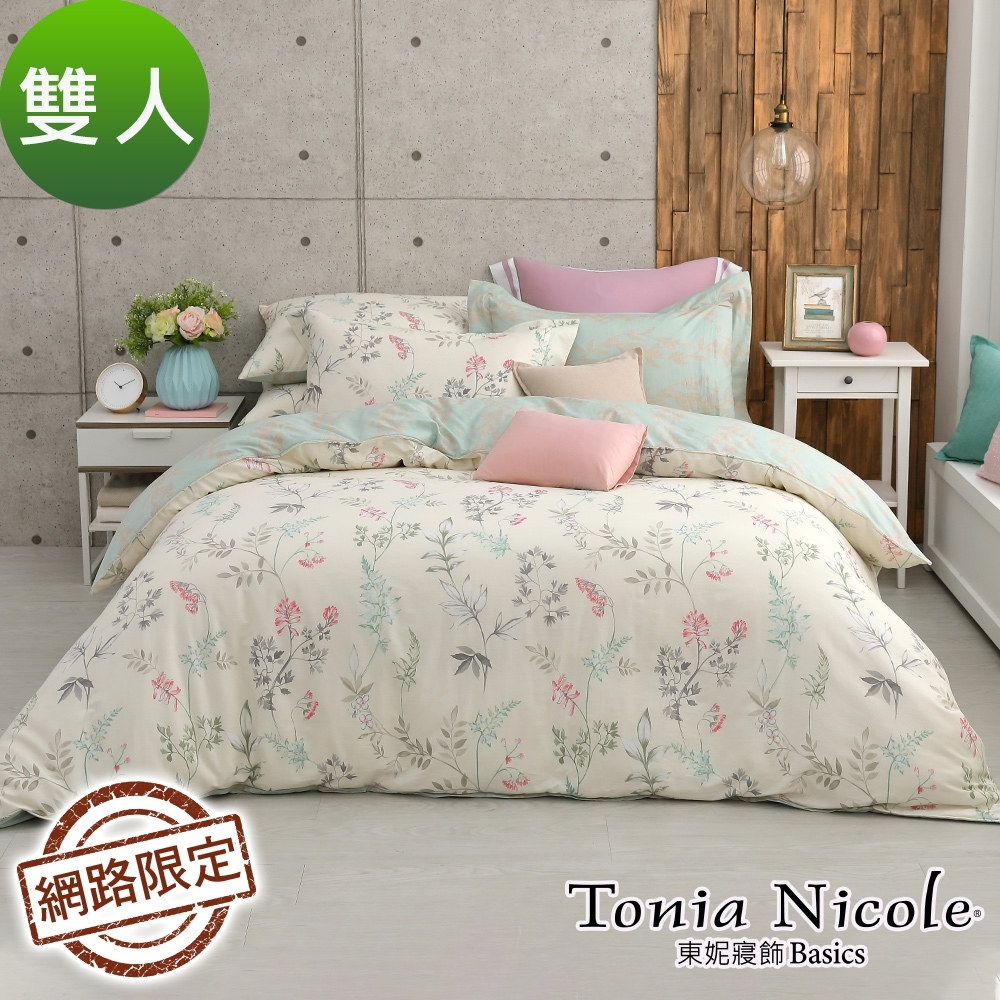 Tonia Nicole東妮寢飾 微光蔓舞100%精梳棉兩用被床包組(雙人)