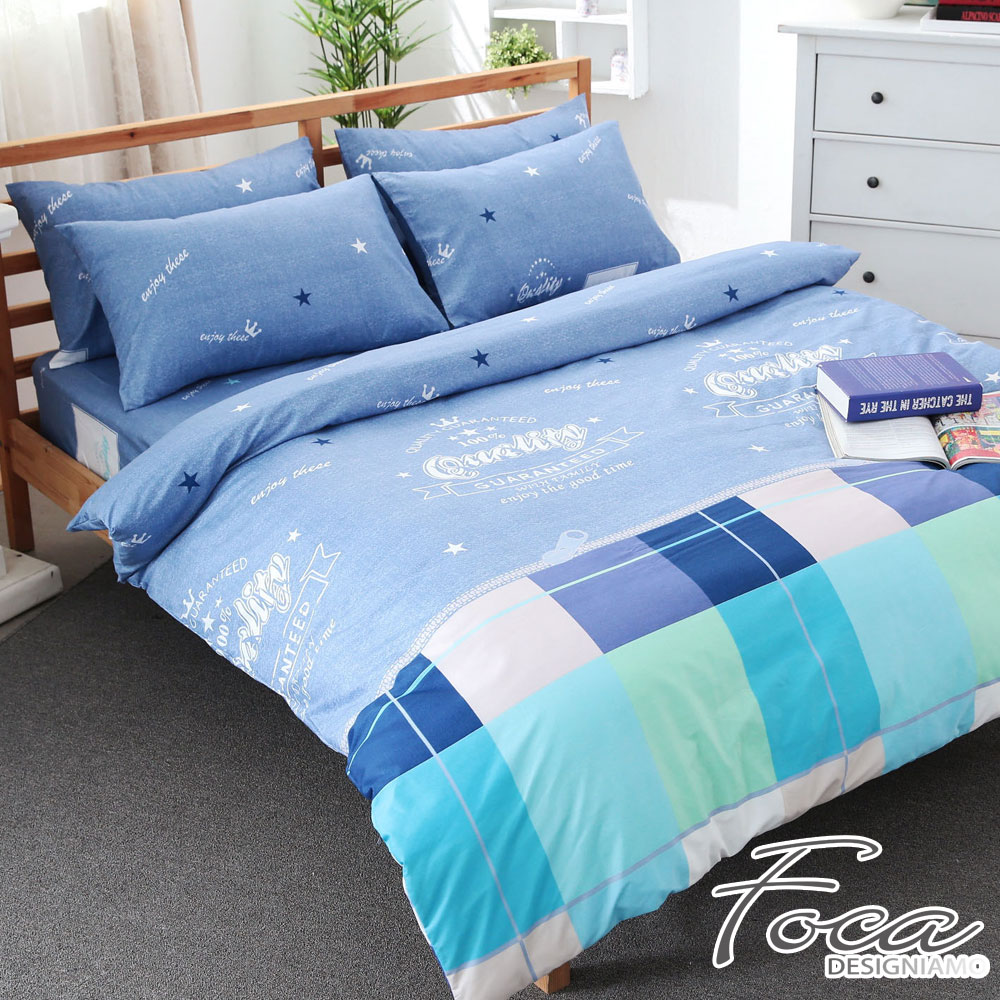 FOCA 湛彩-100%雪絨棉加大四件式被套床包組-頂級活性印染
