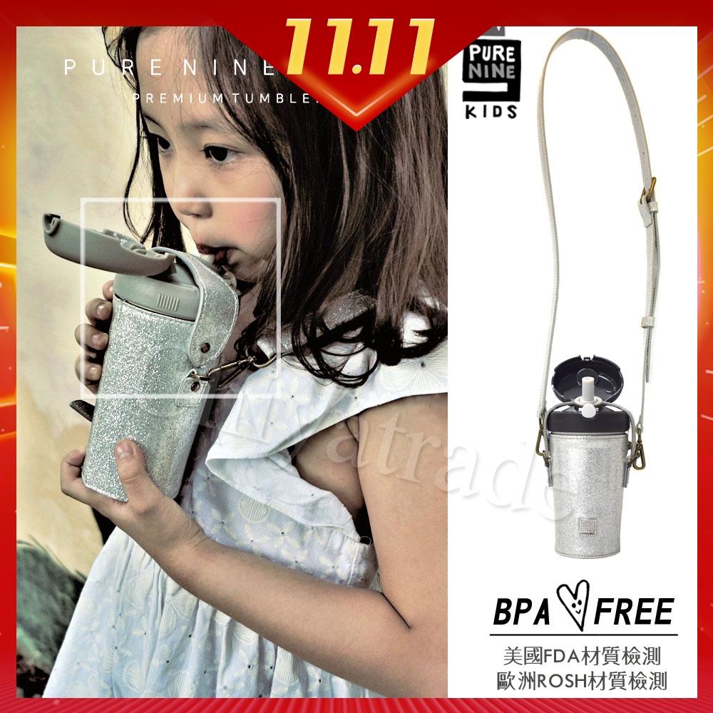 韓國PURENINE 兒童彈蓋隨身多功能保溫杯290ML(附杯套+背帶)-銀色皮套+黑蓋瓶