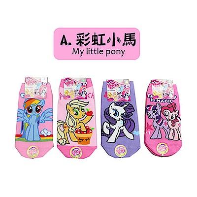 (任選)台灣製造卡通直版襪1雙(彩虹小馬系列)